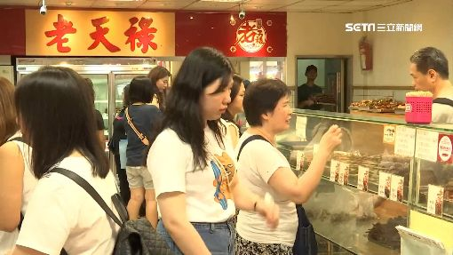商標戰!「武昌街老天祿」告贏「上海老天祿」二代