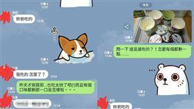 冰淇淋,偷吃,家人 圖/翻攝爆怨公社