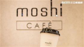 精品,配件,3C,三創生活園區,Moshi,Moshi CAFÉ 圖/品牌提供