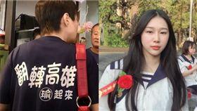 韓粉,女學生(組合圖/資料照、翻攝Instagram)