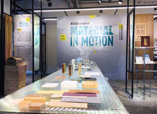 工藝結合科技 台泰設計交流挑戰跨國界極限