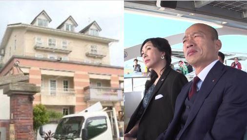 豪華農舍,韓國瑜,組合圖