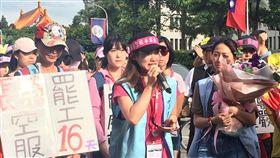 長榮罷工,苦行,空姐 圖/蕭筠攝影