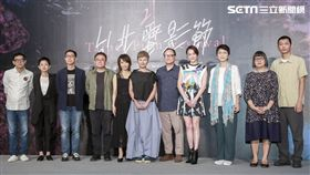 主要台北電影獎幾乎全部到場一字排開。(圖/記者林士傑攝影)