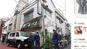 日本東京菓子店,女大生遭殺害遺體藏冰箱中。(圖/翻攝自朝日新聞)