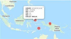 印尼地震_圖/翻攝自中央氣象局