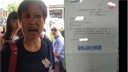 飆罵「去死」失控女韓粉 才因護主辱前澎湖縣長被告 圖翻攝自高植澎臉書、資料照
