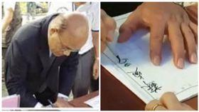 蘇貞昌「摔筆」遭扭曲抹黑。(合成圖/翻攝自臉書、資料照)