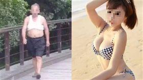 北京比基尼,裸體,大肚腩(微博)