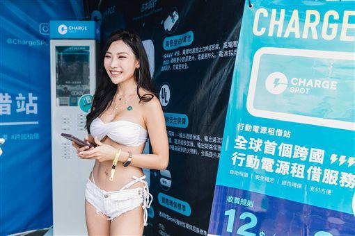 ChargeSPOT電力女孩火力助陣 跑叺樂迷不怕沒電