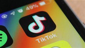 (圖/翻攝自推特)抖音,TikTok