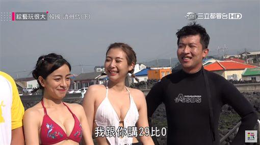 梁凱莉、舒子晨、Albee、巫苡萱 圖/YT
