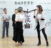 卜學亮、江美琪、袁詠琳、許逸聖領銜主演最新華文原創音樂劇「綠島小夜曲」。(記者邱榮吉/攝影)