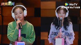 六星選手以孫燕姿的《遇見》一曲對決。(圖/翻攝自WeTV)