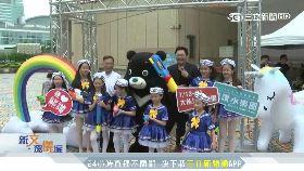 (業配)河岸童樂會200911