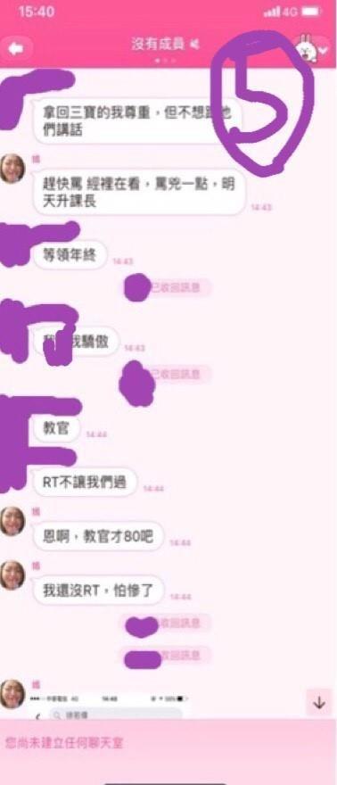 長榮罷工 郭芷嫣機長餐加料/桃園市空服員職業工會臉書