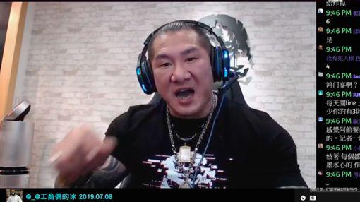 館長,直播,吳宗憲。翻攝自YouTube