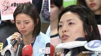 免職案遭判敗訴 郭芷嫣本人親自回應