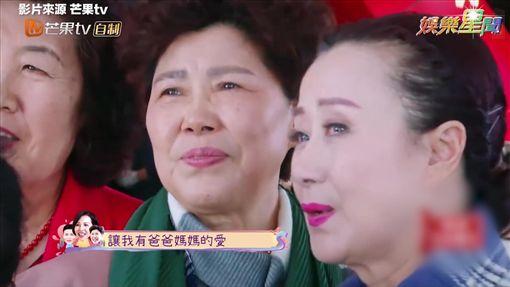 婆婆因蔡少芬的話而落淚。(圖/翻攝自芒果tv)
