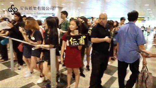 5566被新加坡粉絲接機圖/星恆娛樂提供