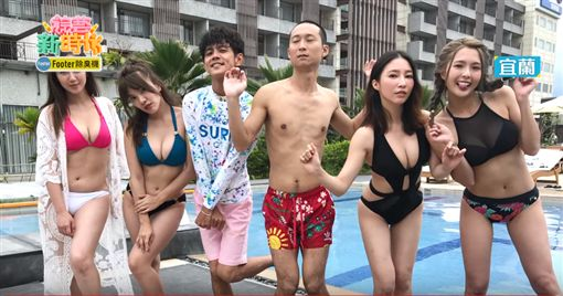 浩角翔起,阿翔,綜藝新時代/翻攝自民視綜藝娛樂YouTube