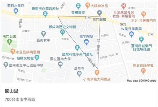 開山里(圖/翻攝自Google Map)