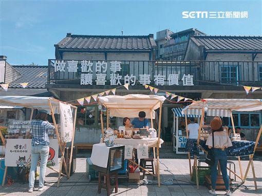 週末,StreetVoice,街聲,Simple Life,簡單生活,四四南村,YOUR DAY