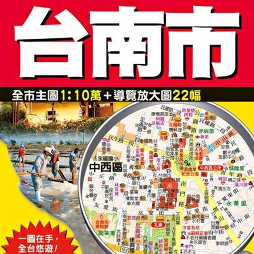 開山里,台南,地圖,小編,簡訊,烏龍