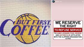 NBA/可愛棄湖人…竟遭咖啡廳抵制 NBA,洛杉磯湖人,Kawhi Leonard,洛杉磯快艇,Alfred Coffee 翻攝自推特