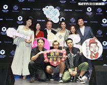 小禎、愛紗、嘎嘎、DJ坂本宗華、風水命理師謝沅瑾、唐源駿等藝人搶當YouTuber。(記者邱榮吉/攝影)