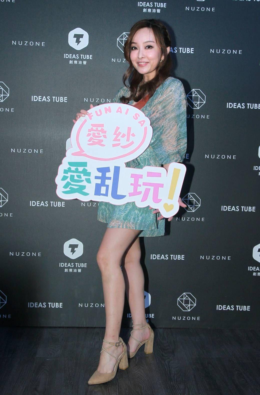 愛紗推出全新網路節目《愛紗愛亂玩》 圖/記者邱榮吉攝影