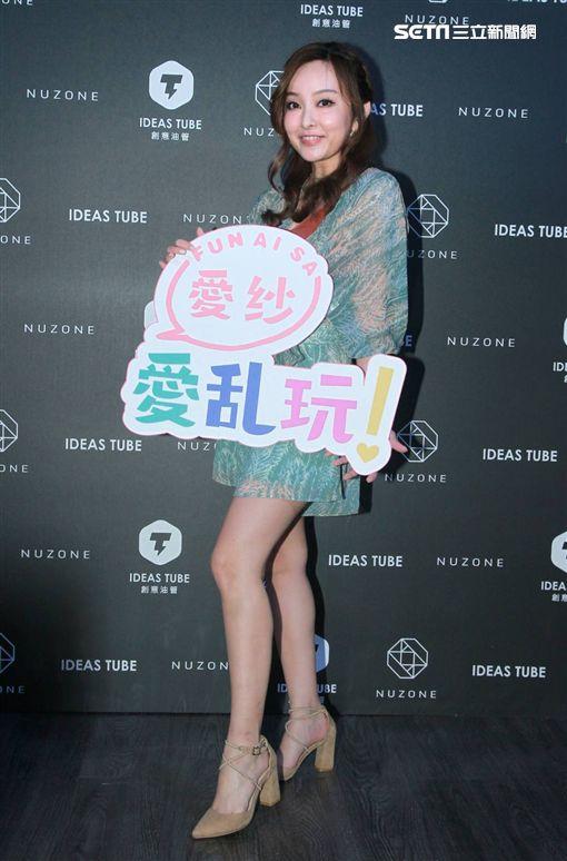 愛紗推出全新網路節目《愛紗愛亂玩》圖/記者邱榮吉攝影