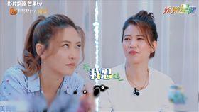 應采兒與袁詠儀聽不下去。(圖/翻攝自芒果tv)