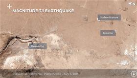 太空清晰可見!加州7.1強震後現大裂縫 沙漠竟被震出水(圖/翻攝自推特)