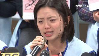 郭芷嫣遭免職 工會:是這人引起恐慌