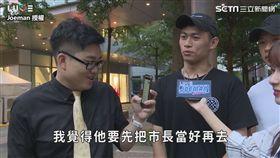 ▲高雄市長「韓國瑜」是學生的熱門搜尋關鍵字。(圖/Joeman授權)