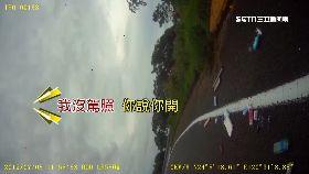 翻車沒駕照0730(DL)