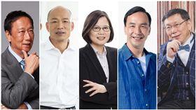 郭台銘(左起)、韓國瑜、蔡英文、朱立倫、柯文哲(合成圖/翻攝自五人臉書)
