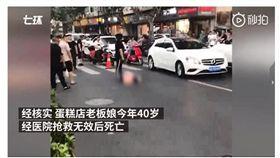 中國,司機,水果店,蛋糕店,老闆娘,輾斃(圖/翻攝自微博)