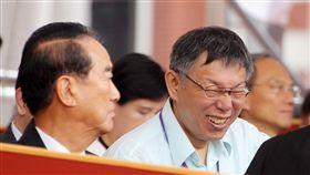 台北市長柯文哲,親民黨主席宋楚瑜出席國慶典禮 圖/記者邱榮吉攝影