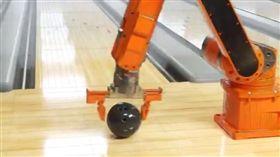 保齡球機器人