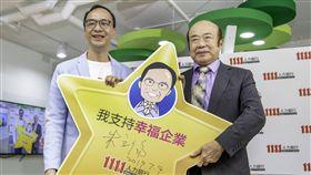 1111人力銀行朱立倫青年論壇直播(1111人力銀行)