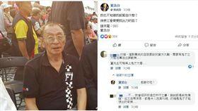 長榮,空服員,罷工,董念台(圖/翻攝臉書)