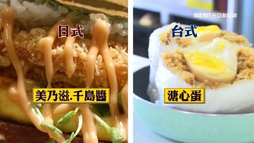 中台日飯糰戰!台式溏心蛋PK沖繩炸雞