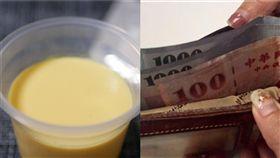 香港,教育,還錢,超市,貴婦(合成圖/取自Pixabay;資料照)