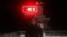 世界最冷小鎮,零下68度,奧伊米亞康,俄羅斯,西伯利亞。(圖/翻攝自搜狐)