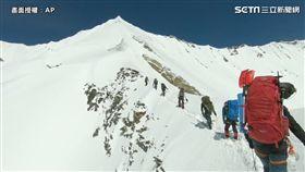 喜馬拉雅山,聖母峰,登山,登山客(圖/AP授權)