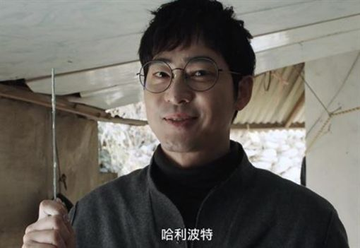 姜至奐/IG
