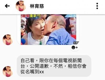 朱學恆 臉書