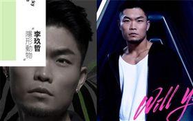 李玖哲/首次登小巨蛋開個人演唱會「隱型的動物」。臉書